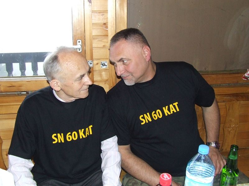 SN60KAT_054.jpg