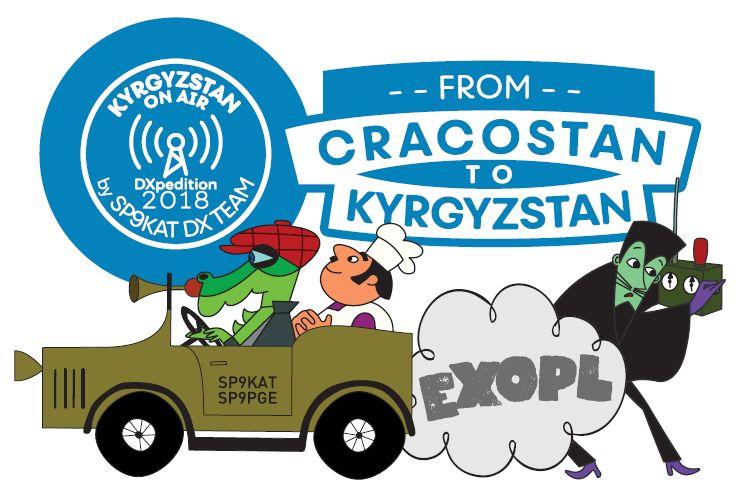 logo Kyrgyzstan